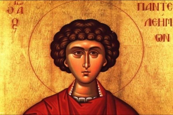 Άγιος Παντελεήμονας: Ο ασεβής γιατρός και το θαύμα!