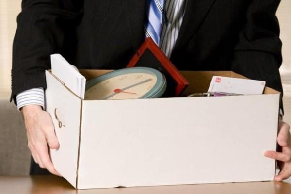 Σοκ: 18.000 απολύσεις σε τραπεζικό κολοσσό!