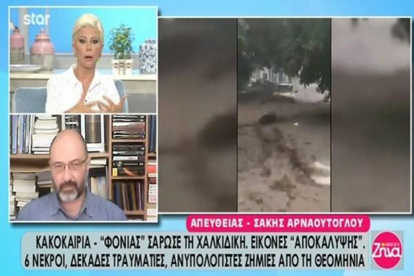 Ο Σάκης Αρναούτογλου προειδοποιεί: Που θα χτυπήσει η κακοκαιρία; Τι καιρό θα κάνει το τριήμερο; (video)