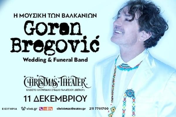 Έρχεται στην Αθήνα ο Goran Bregovic!
