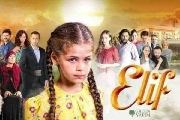 Elif αποκλειστικό: