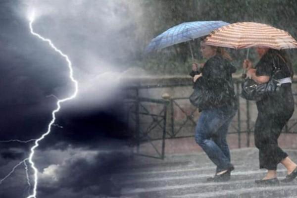 Έκτακτο δελτίο καιρού: Έρχονται πολύ μεγάλα ύψη βροχής σε Χαλκιδική και Θεσσαλονίκη!