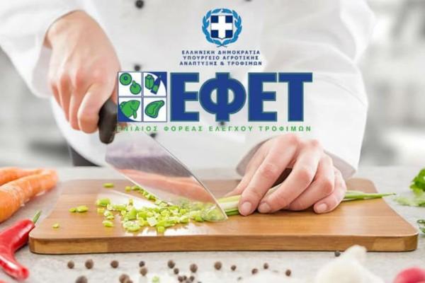 Τρόφιμα - θάνατος που δεν πρέπει να τρώτε! Προσοχή από τον ΕΦΕΤ!