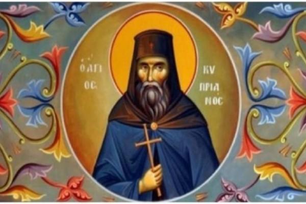 Δυνατή ευχή για το κακό μάτι και την γλωσσοφαγιά από τον Άγιο Κυπριανό!