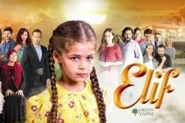 Τραγωδία στην Elif!