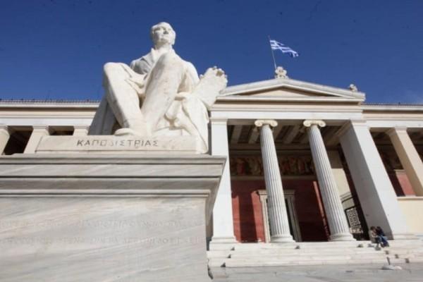 Ματαιώνεται η σύνδεση Πολυτεχνείου - Αρχαιολογικού Μουσείου!
