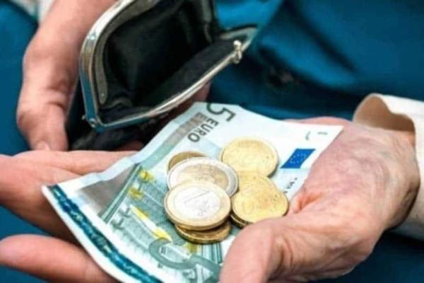 Συντάξεις Αυγούστου 2019: Ποιοι πληρώνονται σήμερα;