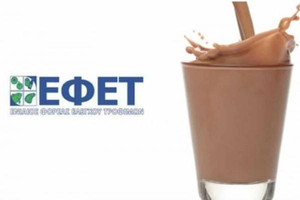 Γάλα θάνατος στην αγορά: Συναγερμός από τον ΕΦΕΤ!