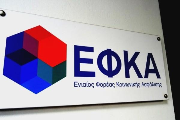 ΕΦΚΑ: Στα 391,31 ευρώ ο μισθός της μερικής απασχόλησης!