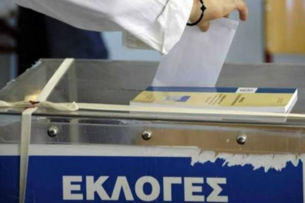 Και νέα δημοσκόπηση! Ποια η διαφορά ανάμεσα σε ΝΔ και ΣΥΡΙΖΑ;
