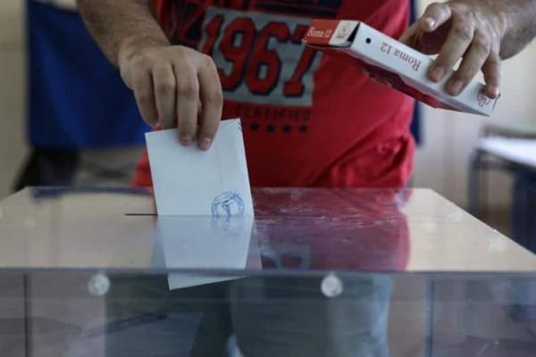 Βόνιτσα: Φίδι εισέβαλε σε εκλογικό κέντρο!