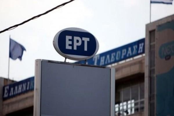 ΕΡΤ: Ποιές εκπομπές θα σταματήσουν άμεσα;