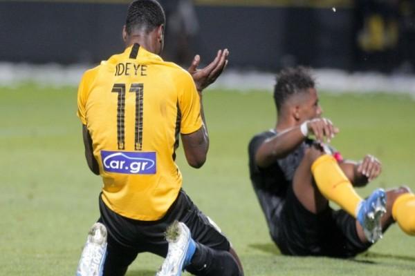 Europa League: Δοκ-ΑΡΗ και πρόκριση στην Κύπρο! (videos)