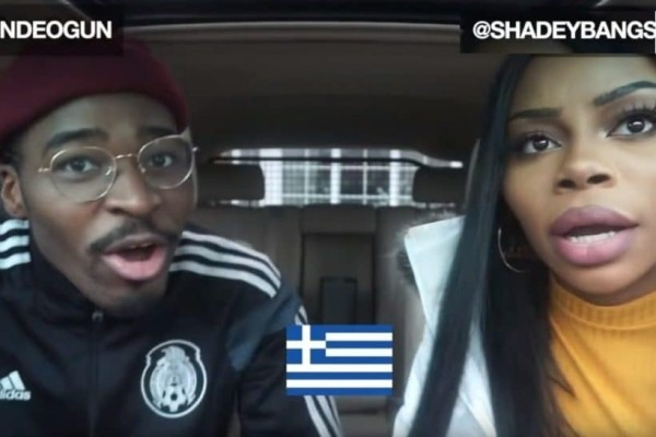 Θα κλάψετε από τα γέλια! Αμερικανοί ακούν ελληνική ραπ και απορούν...(video)