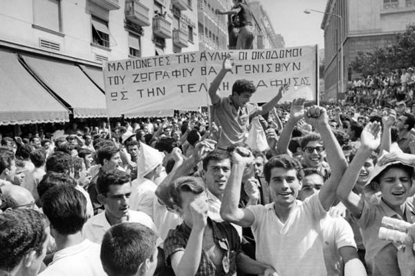 Σαν Σήμερα: Τα Ιουλιανά που οδήγησαν στην Χούντα!