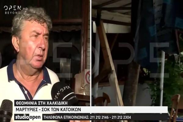 «Σε ενάμιση λεπτό έγιναν όλα»: Μαρτυρία-σοκ από τη θεομηνία στη Χαλκιδική! (video)