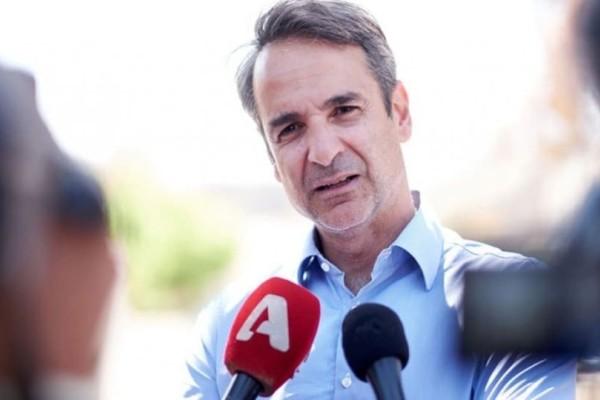 Εκλογές 2019: Ένταση έξω από το εκλογικό κέντρο που ψηφίζει ο Μητσοτάκης! (Video)