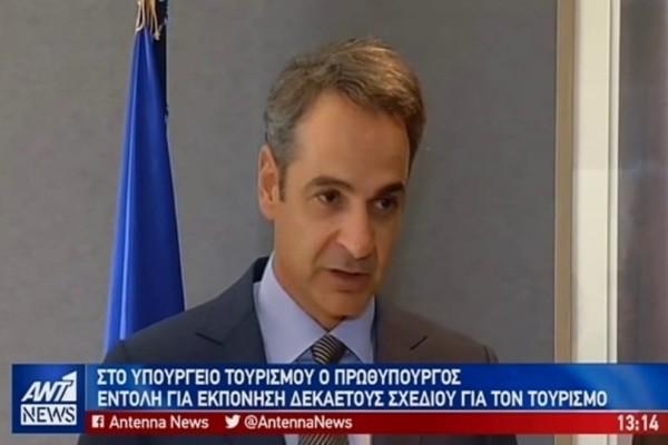 Νέο 10ετές σχέδιο της κυβέρνησης για τον τουρισμό! (Video)