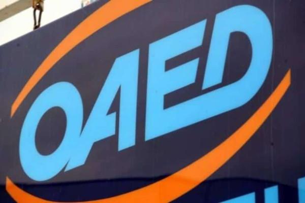 ΟΑΕΔ: Δωρεάν εισιτήρια θεάτρου σε ανέργους!