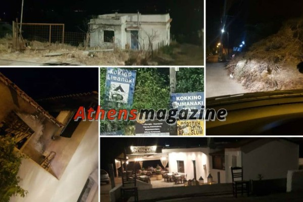 Οδοιπορικό του AthensΜagazine στο Μάτι: Βομβαρδισμένο και... ξεχασμένο τοπίο 1 χρόνο μετά την τραγωδία!