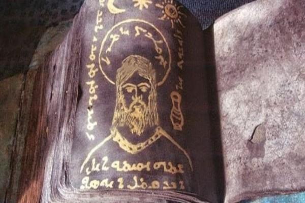 Το περίεργο «Μαύρο» Ευαγγέλιο που είχε βρεθεί σε σπηλιά στη Μακεδονία! (φώτο)