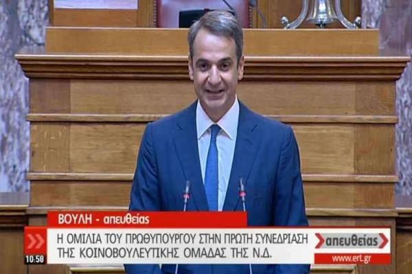 Ο Κυριάκος Μητσοτάκης στην πρώτη συνεδρίαση της Κ.Ο της ΝΔ: ''Να δουλεύουμε περισσότερο και να μιλάμε λιγότερο''