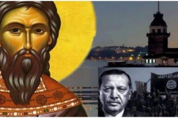 Σοκάρει η προφητεία του Αγ. Ραφαήλ: «Η ιστορία θα αλλάξει σελίδα όταν ο Ερντογάν…»