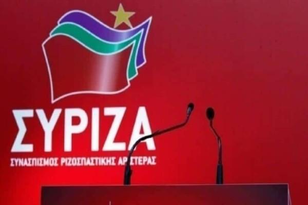 ΣΥΡΙΖΑ: Ποια
