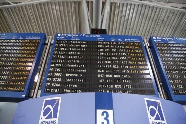 Απίστευτη προσφορά: Αεροπορικά εισιτήρια για hot προορισμούς από 9 ευρώ!