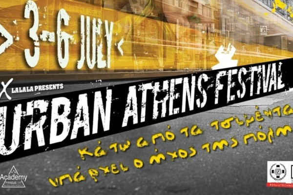 Βέβηλος και Naxatras απόψε στο Urban Athens Festival!