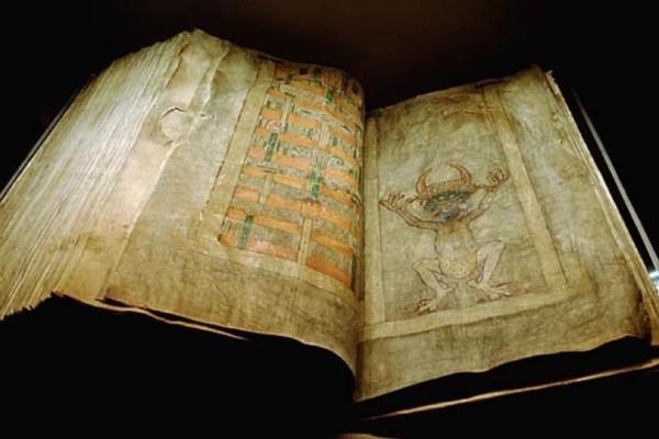 Τι κρύβει η «Βίβλος του Διαβόλου» (φώτο)