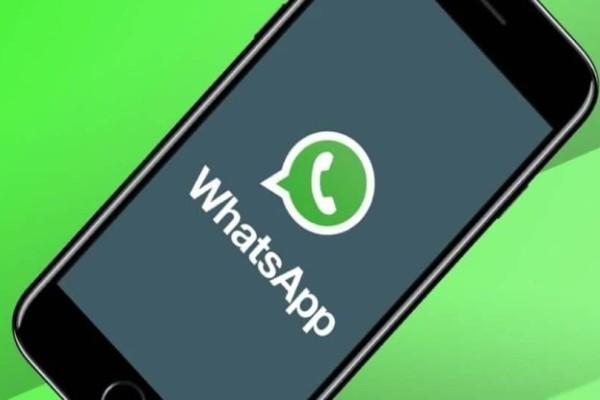 Μεγάλη απάτη στο WhatsApp