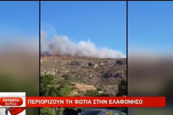 Περιορίζεται η φωτιά στην Ελαφόνησο! Ισχυρές δυνάμεις στο σημείο! (Video)