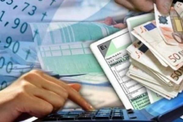 120 δόσεις: Σε πόσες δόσεις θα ρυθμίσετε τα χρέη προς την Εφορία (photos)