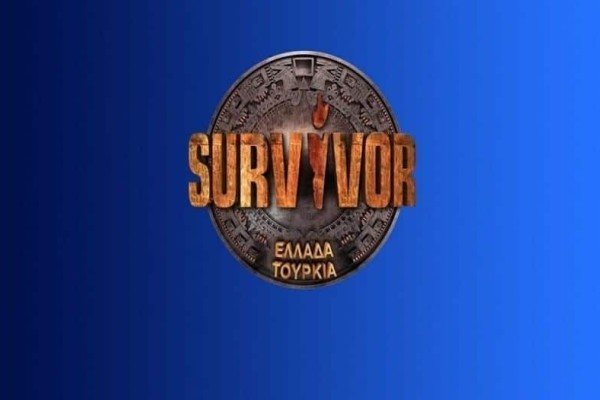 Survivor: Ζευγάρι παίκτης του Survivor Ελλάδα Τουρκίας με παίκτρια του Survivor 2!