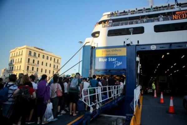 Χαμός στο λιμάνι του Πειραιά - Μεγάλη καλοκαιρινή εξόδος!