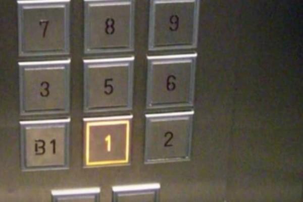 Τα πιο περίεργα πράγματα στην Ιαπωνία:  Γιατί τρέμουν τον αριθμό «4»!  (Video)