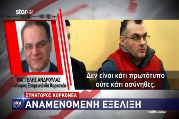 Αποφυλάκιση Κορκονέα: Τι δήλωσε ο δικηγόρος του και οι συνήγοροι της οικογένειας Γρηγορόπουλου! (Video)