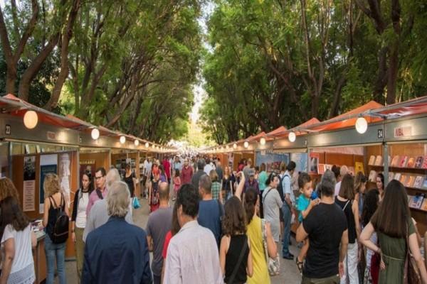 48ο Φεστιβάλ Βιβλίου: Ξεκινάει στις 30 Αυγούστου στο Ζάππειο!