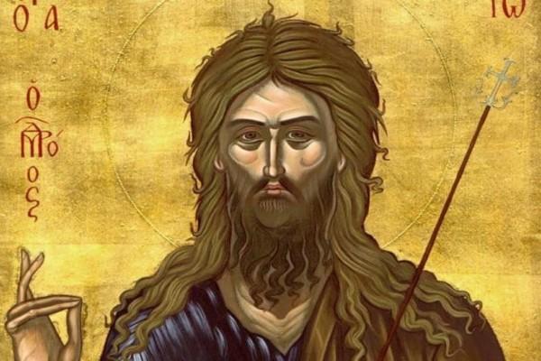 Την αποτομή της Τιμίας Κεφαλής, του Αγίου Ιωάννου του Προδρόμου και Βαπτιστού τιμά σήμερα η Εκκλησία μας! (Video)