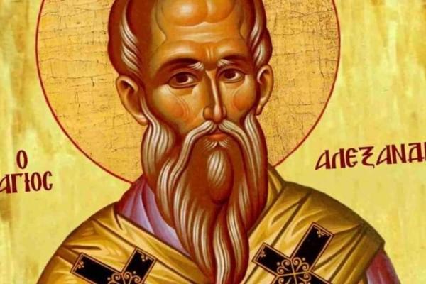 Άγιος Αλέξανδρος: Σήμερα τιμάται η μνήμη του!