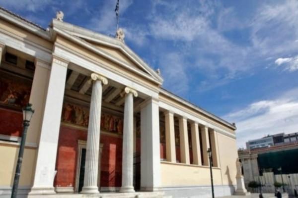 Οριστικά τέλος στο πανεπιστημιακό άσυλο: Ψηφίστηκε στη Βουλή η κατάργησή του!