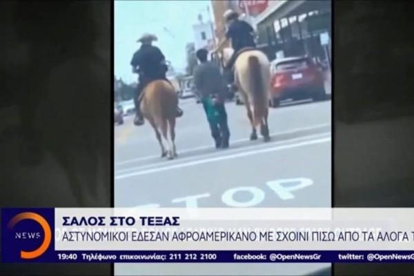 Σάλος στο Τέξας : Αστυνομικοί έδεσαν Αφροαμερικανό με σχοινί πίσω από τα άλογά τους (Video)