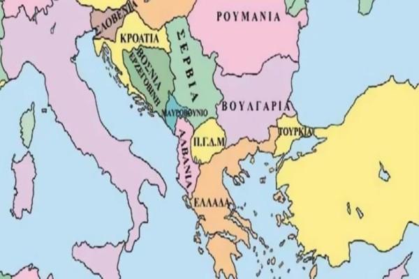 Αυτοί είναι οι μισθοί στα Βαλκάνια: Ποια χώρα έχει τους υψηλότερους και ποια τους χαμηλότερους;