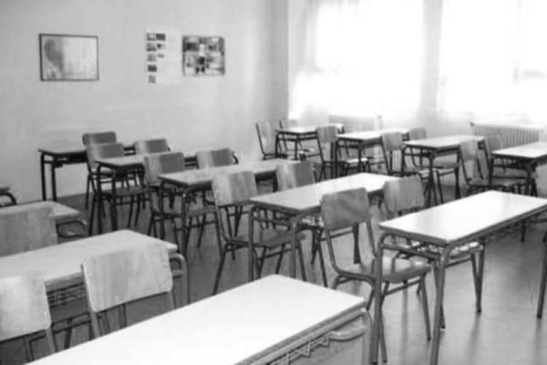 Απίστευτη ιστορία: Έκανε υπομονή 50 χρόνια για να σκοτώσει τον συμμαθητή που του έκανε bullying!