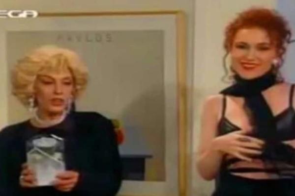Θυμάστε αυτή την ηθοποιό από τη σειρά «Δύο Ξένοι» ; Δείτε πώς είναι σήμερα!