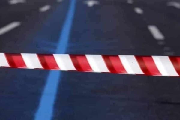 Έκτακτες κυκλοφοριακές ρυθμίσεις στην Αθηνών - Λαμίας!