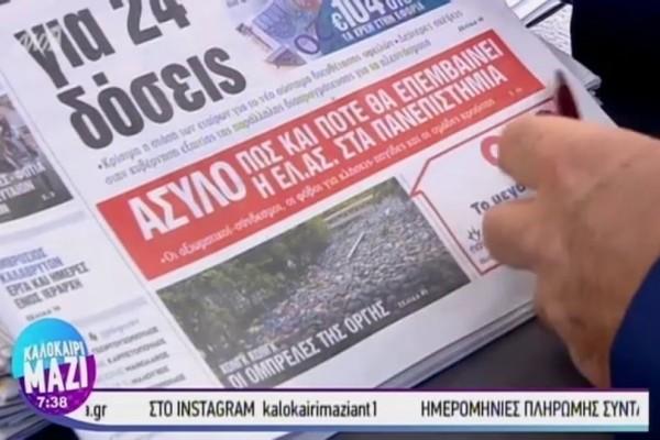 Τα πρωτοσέλιδα των εφημερίδων (19/08) ! (Video)