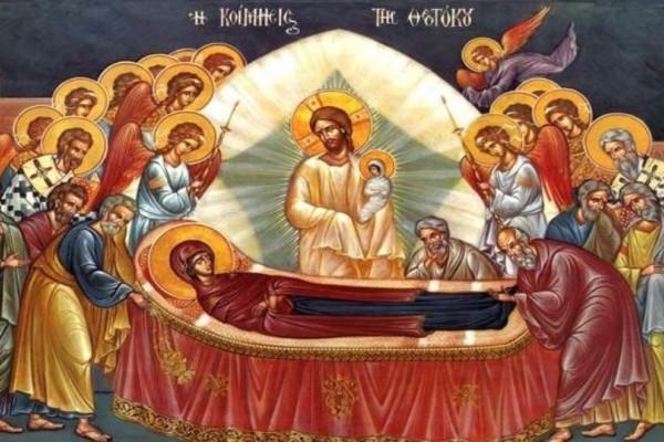 Τι συμβολίζουν τα εννιάμερα της Παναγίας;