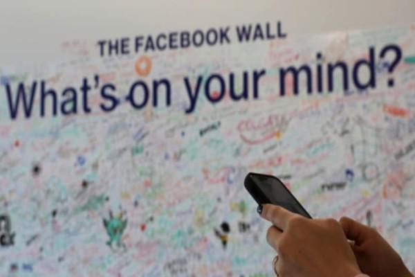 Σοκ: To Facebook θέλει να διαβάζει το μυαλό μας...!